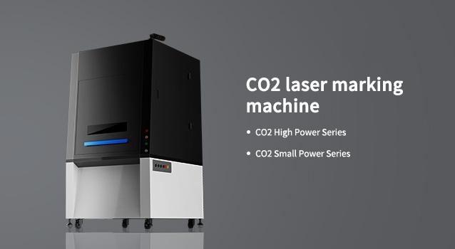 CO2 laser marking machine series