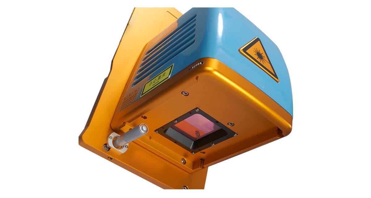 Taste Laser-LGP laser marking machine