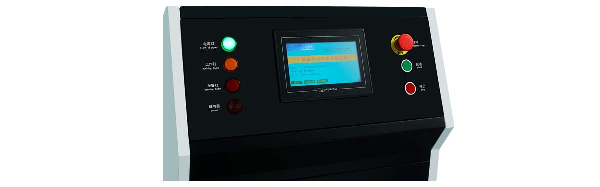 Taste Laser-superior laser engraver