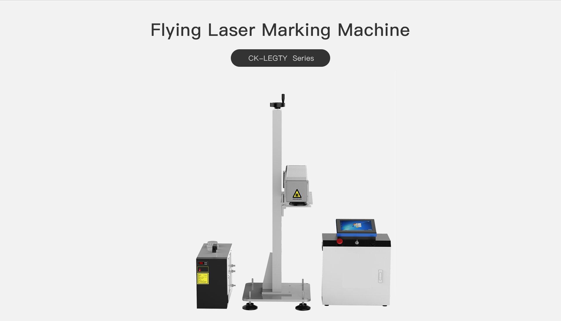 Taste Laser-laser etching equipment