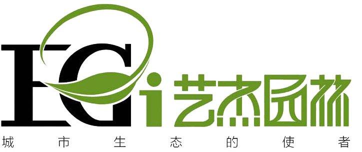 中國綠化博覽會(第二屆·河南鄭州...