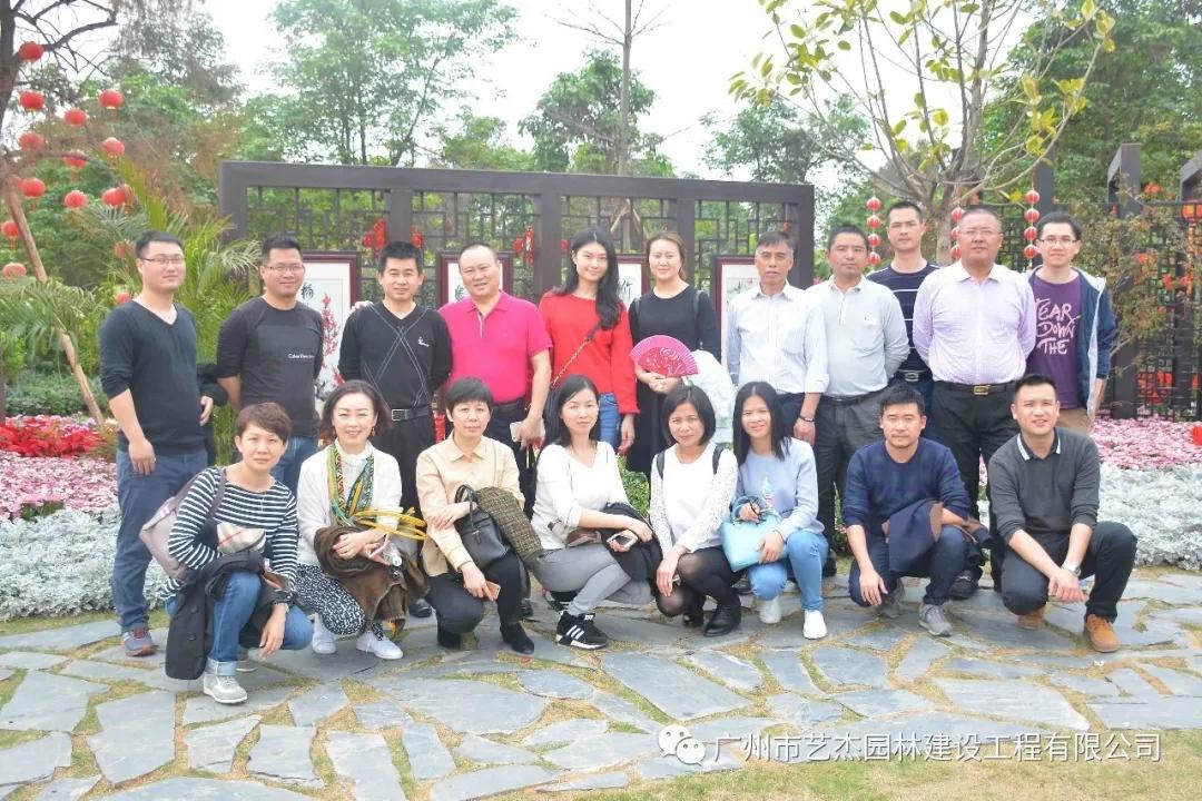 廣州南沙小園圃游覽