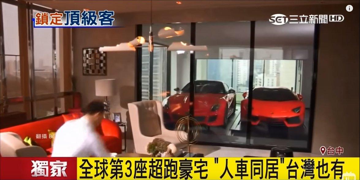 """""""人車同居""""不是夢 全球第3座超跑豪宅台..."""