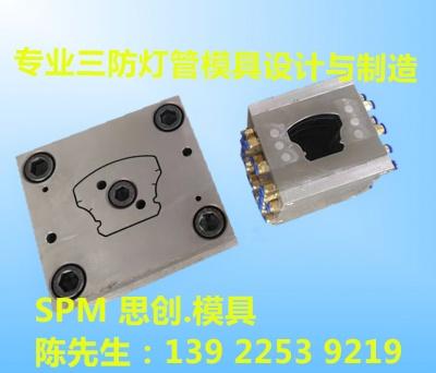 LED三防灯管模具 PC三防灯 专业塑料挤出模具制造商