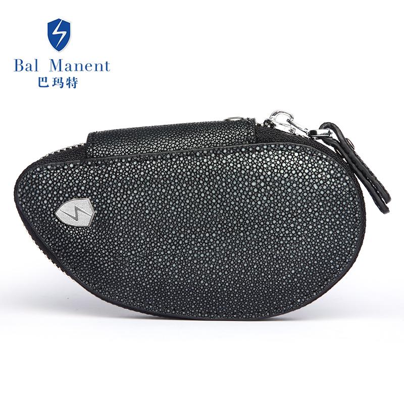 巴玛特 钥匙包珍珠鱼皮 男士***车钥匙包 拉链大容量零钱包