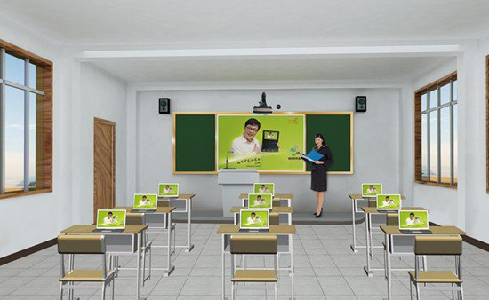 智能班班通系统