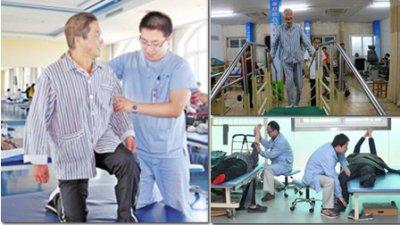 肢体障碍康复训练