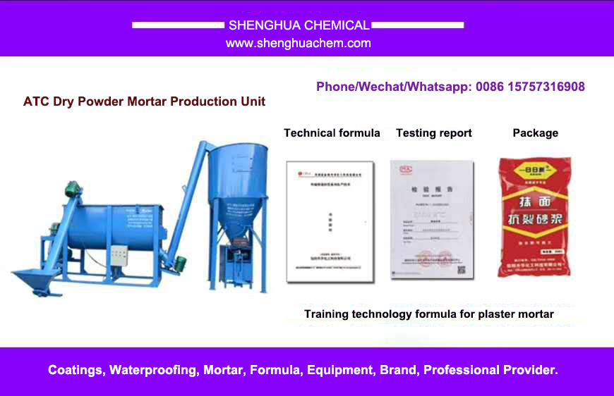 Technical formula of plastering, bonding and insulation mortar