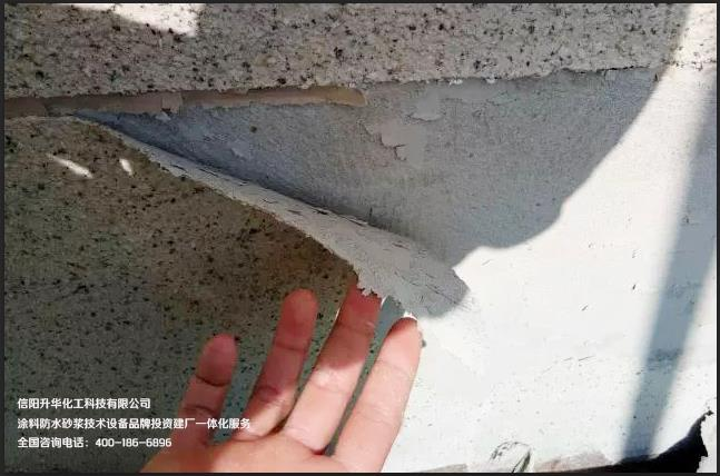 What is the reason why real stone paint falls off?