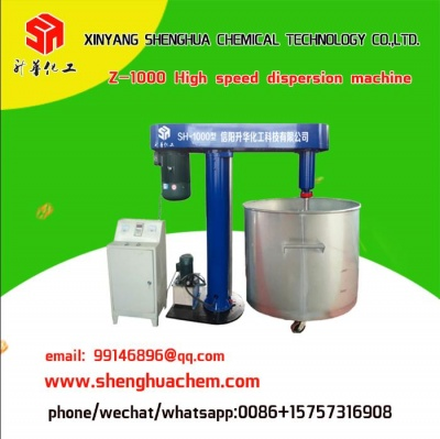 Z-1000 High speed dispersion machine