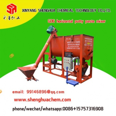 GD6 horizontal putty paste mixer