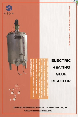 Electric Heating Glue Reactor/  Stainless Steel Liquid Mixing Tank