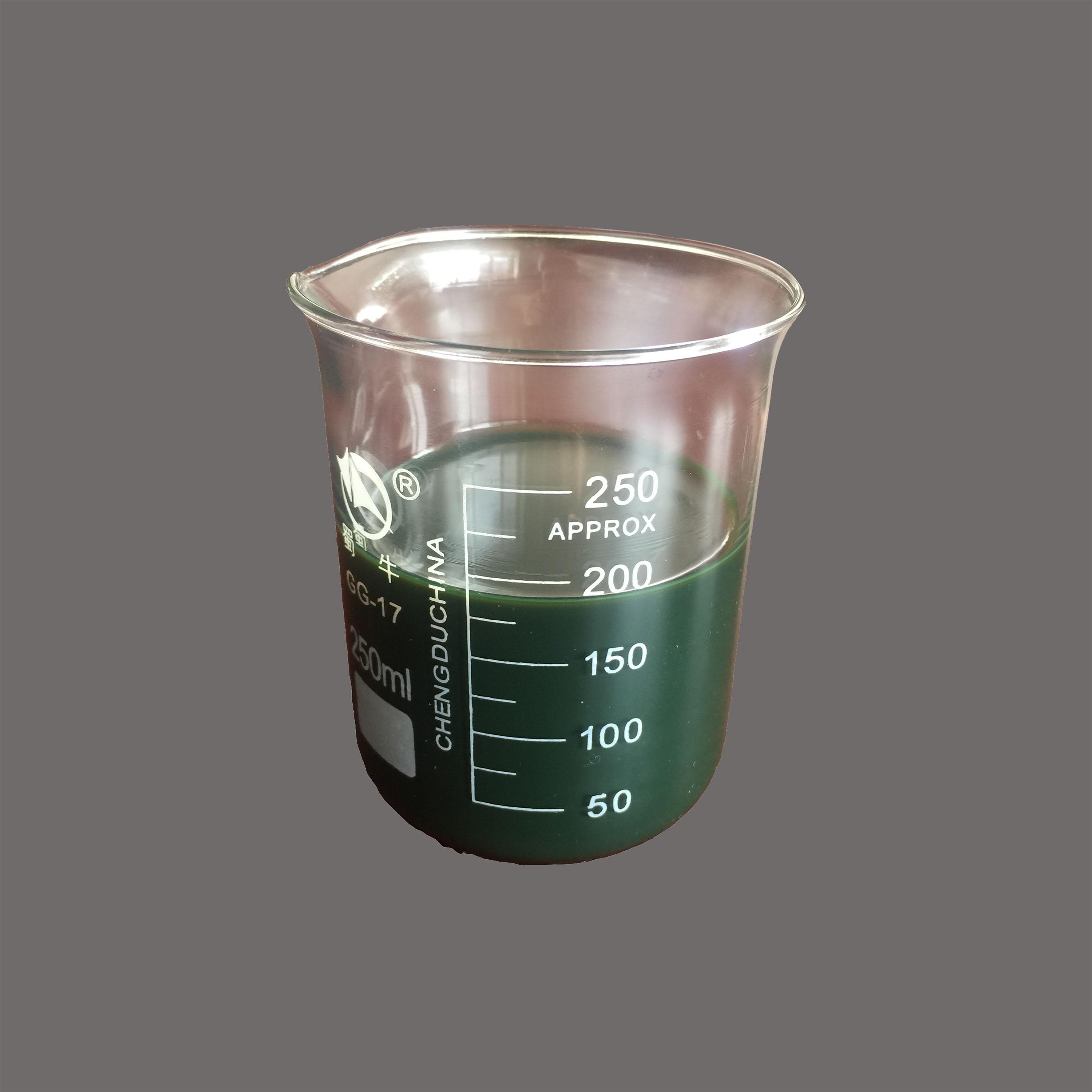 芳烃油的作用