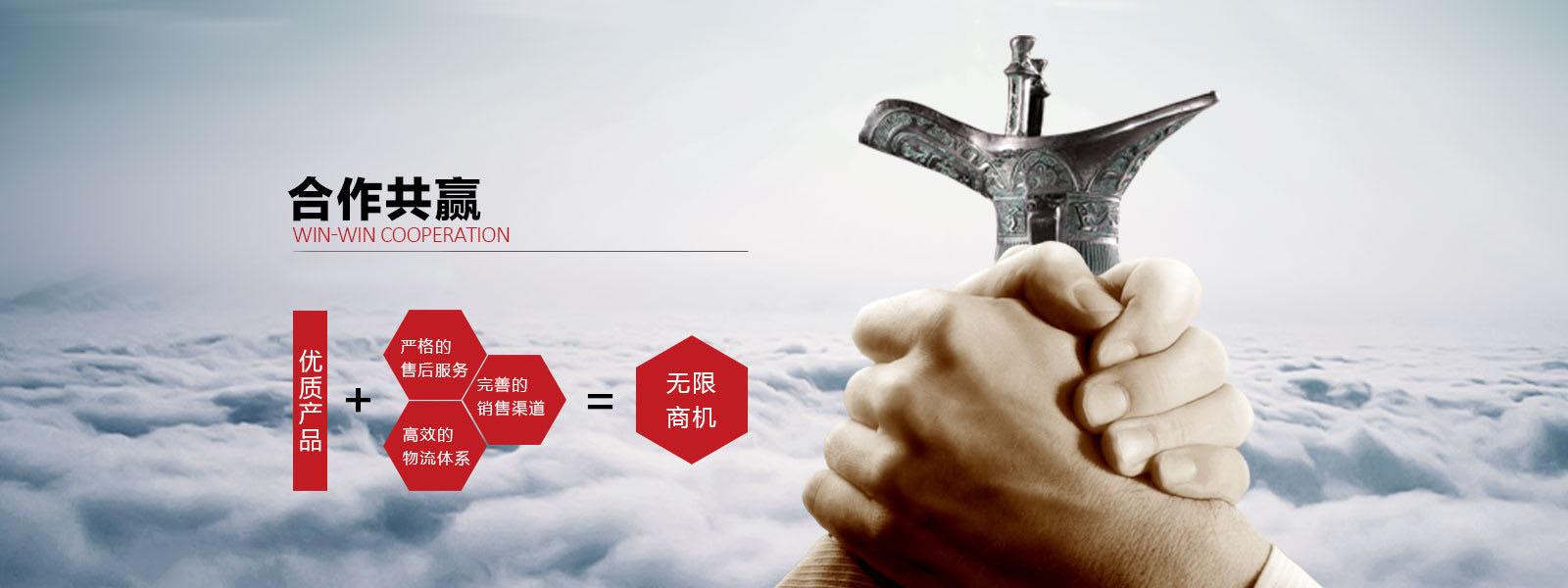 导热油厂家产品介绍