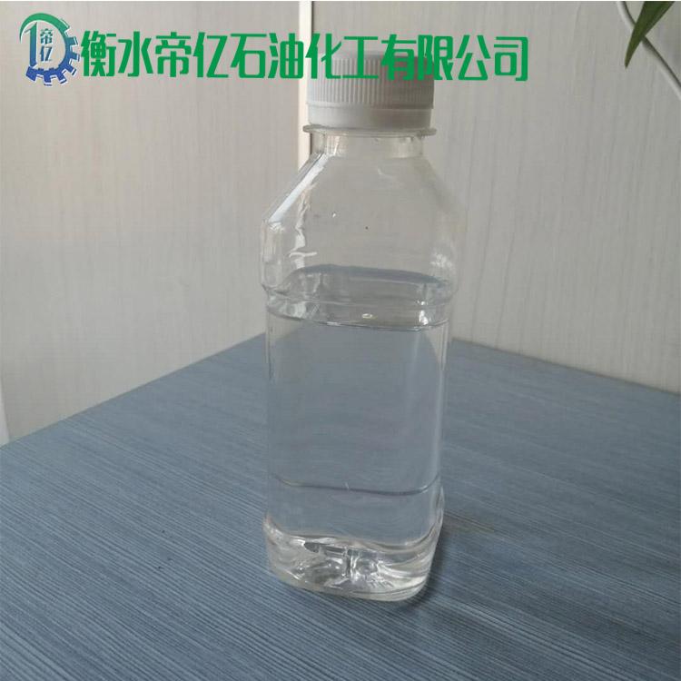 环烷油出现高温现象的处理方法