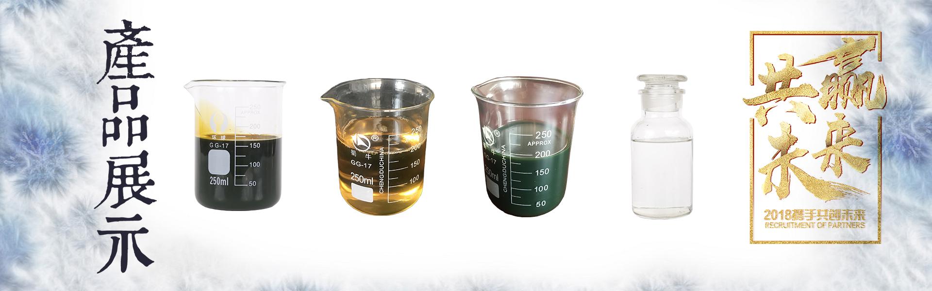 氯化石蜡的作用及用途的介绍推...