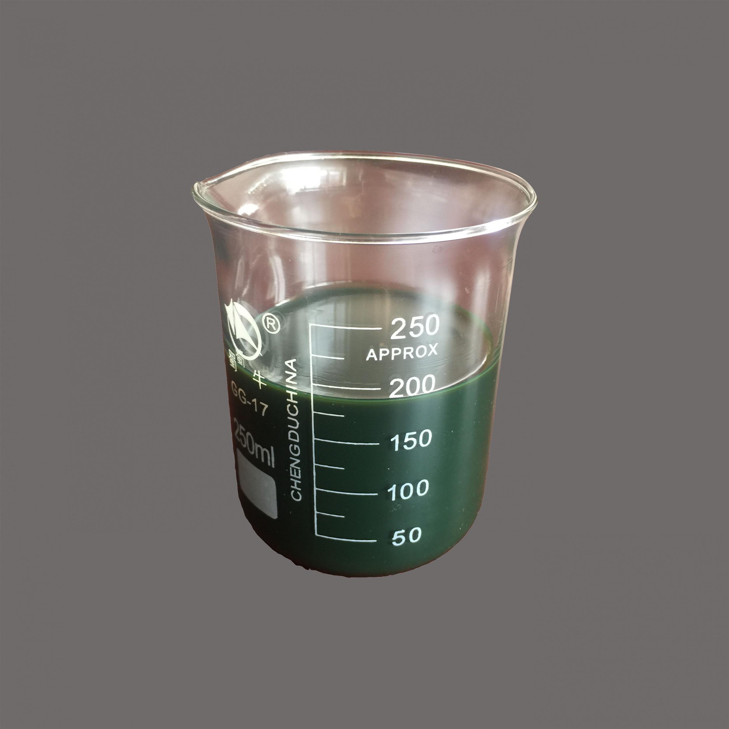 江西伊朗进口芳烃油 ...
