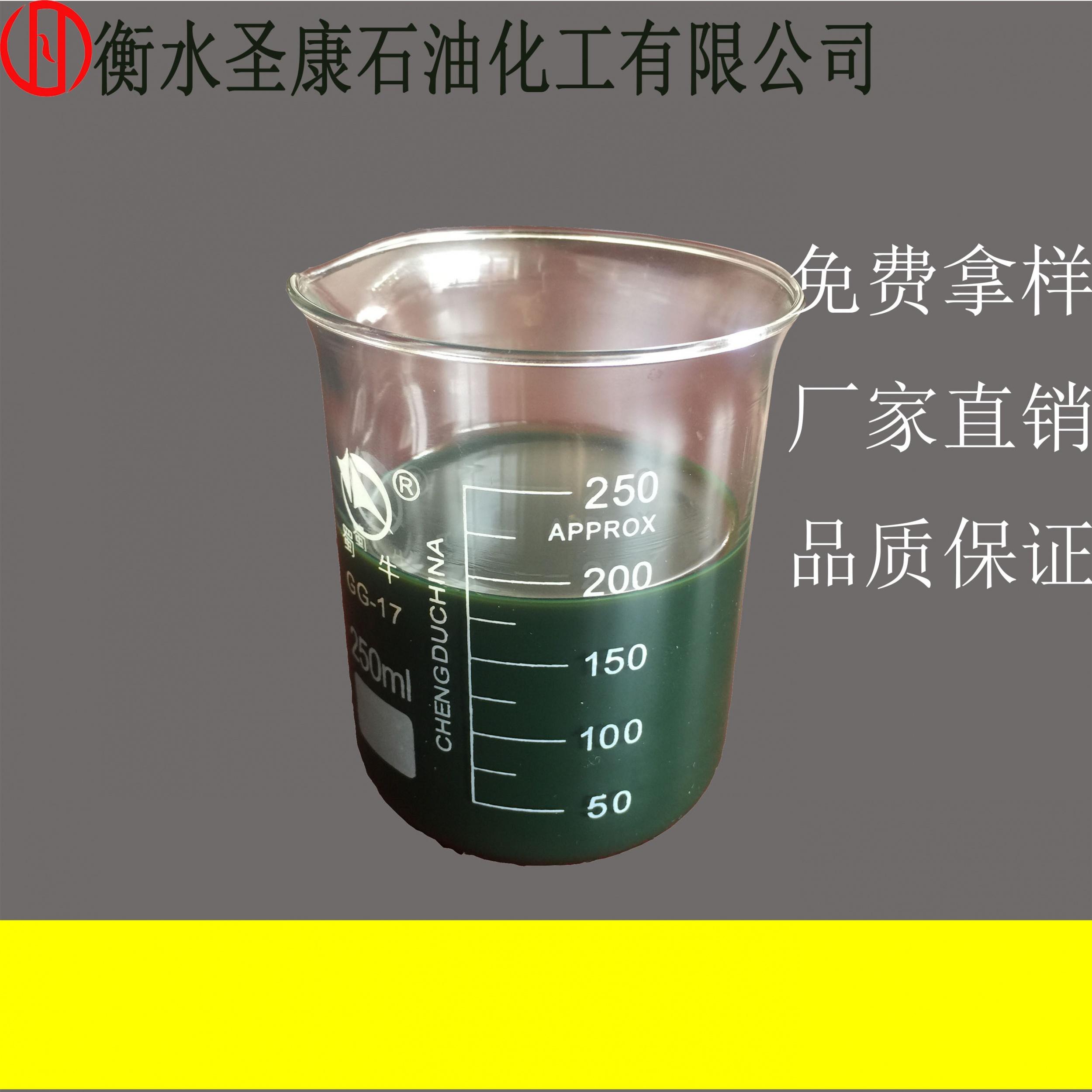 国产环保芳烃油橡胶用...