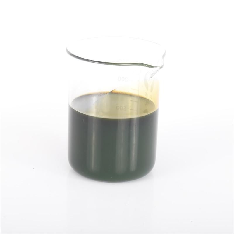 环保芳烃油