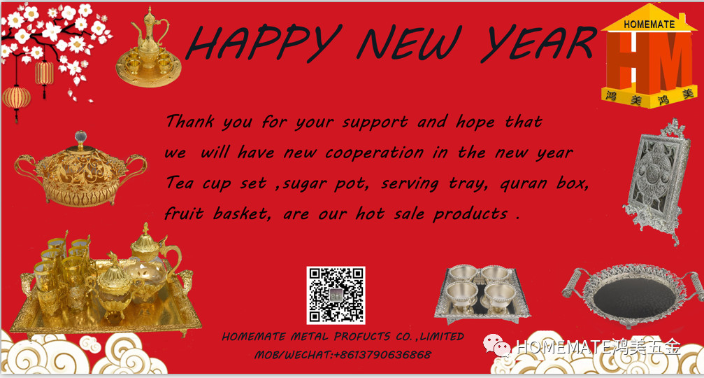 HAPPY NEW YEAR! NEW PRODUCTS ARE COMING...