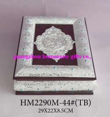 HM2290M-44#(TB)