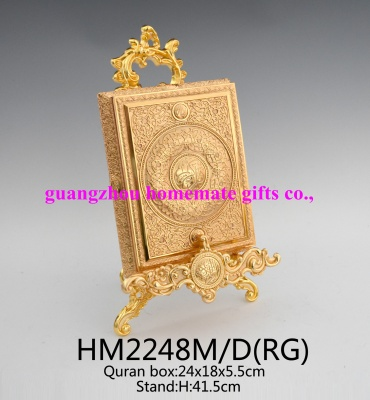 HM2248M-D(RG)