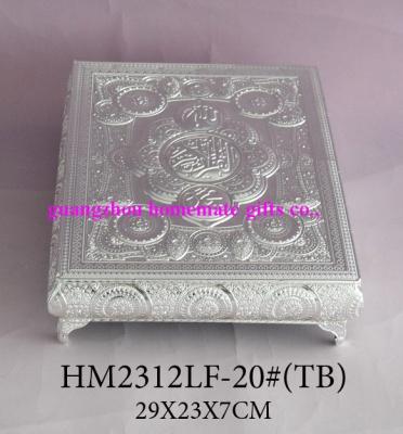 HM2312LF-20#(TB)