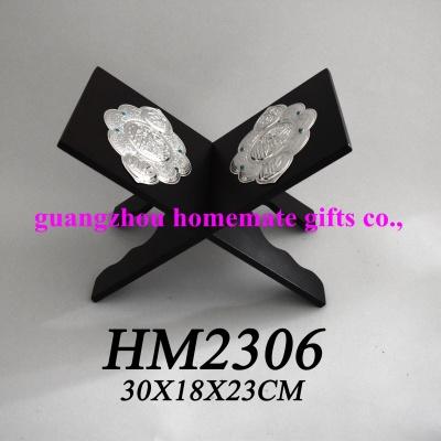 HM2306