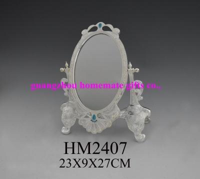 HM2407