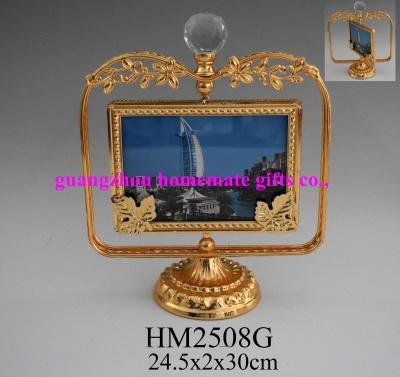 HM2508G