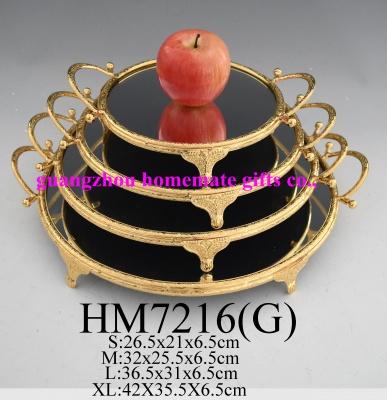 HM7216(G)