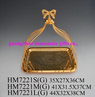 HM7221(G)