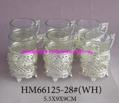 HM66125-28#(WH)