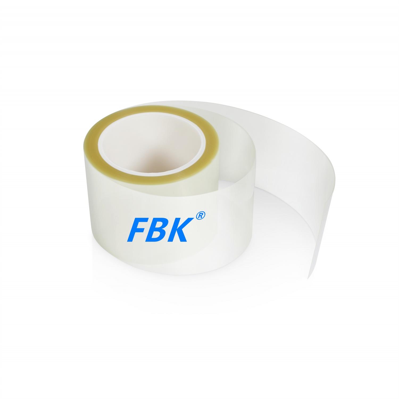 FBK iPad屏幕防眩光保护膜原材料 0.25mmAG保护膜生产厂家 卷材批发