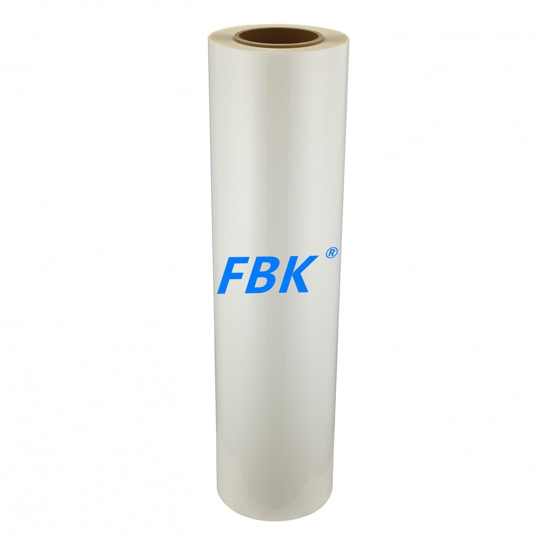 FBK 3D曲面屏手机进口白色自修复TPU水凝膜原材料生产厂家 卷材批发
