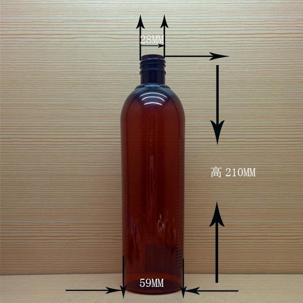 480ml 16oz custom color round pet plastic bottles