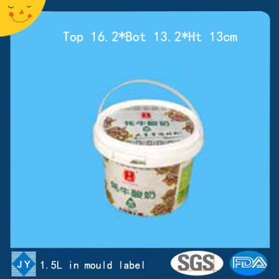 1.5L in mould label plastic bucket