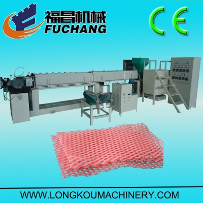 EPE foam Net Sheet Extruder