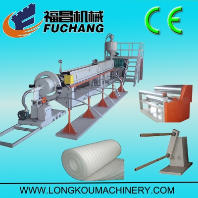 EPE foam Sheet Extruder