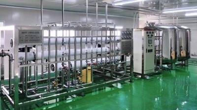 超纯水工程设备