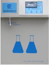 台上式生化仪配套专用纯水器