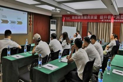 外贸牛品质服务全国巡讲杭州站...