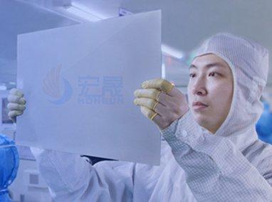广州宏晟光电科技股份有限公司