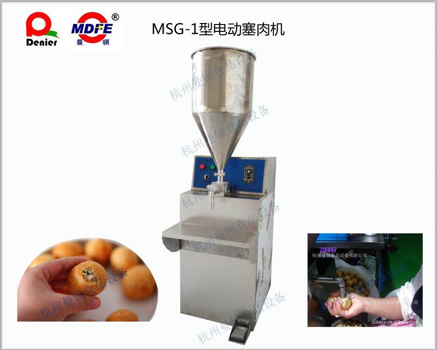 杭州曼顿MSG-1型电动油面筋...