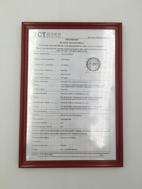 IEC62133-SSL-LP553031