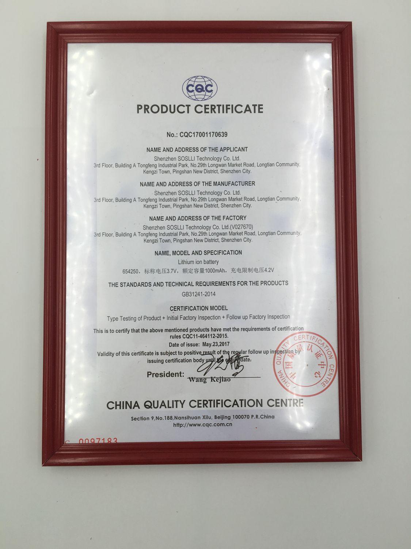 CQC Certification-EN