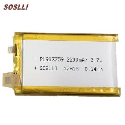 SSL-LP903759C22