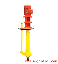 GBY化工泵