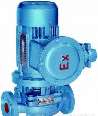 YG 型立式单级单吸防爆离心泵