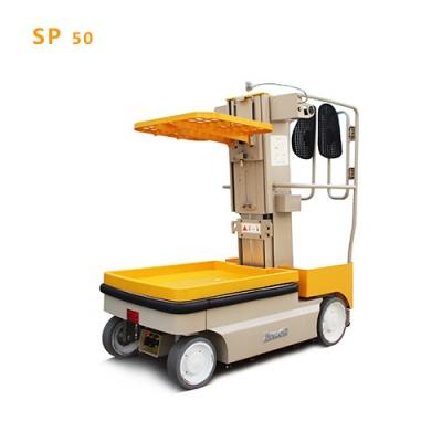 电动拣选车 SP 50